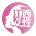 江西女性app安卓版v1.0 最新版