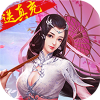 江湖传送真充版v1.0 最新版