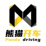 开车跑里程赚钱app安卓版v1.0.8 红包版