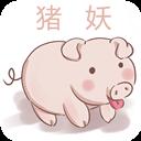 猪妖快手赞赞宝无限积分破解版v1.2 最新版