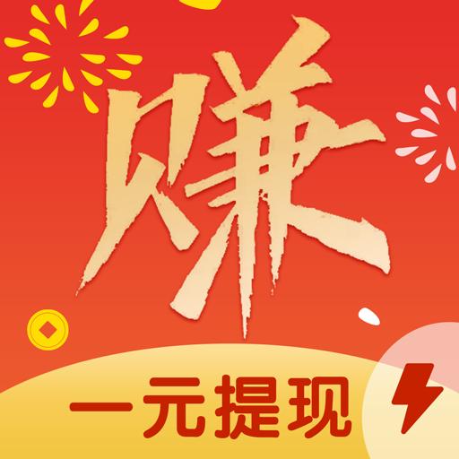 福缘阁app做任务赚钱分红版v1.0 红包版