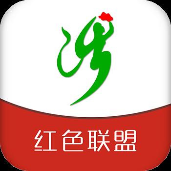 智慧涉县app最新版v5.8.0 安卓版