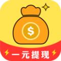 快乐接单赚钱app最新版v5.1.6 安卓版