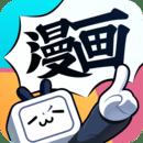 哔哩哔哩漫画天官赐福免费版v2.16.1