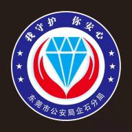 秋枫e民通app安卓版v1.1.1 最新版