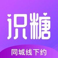 识糖app交友平台v2.1.2 手机版