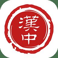 汉中通(汉中政务服务平台)app安卓版v1.0.0 最新版