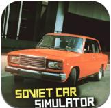 苏联汽车模拟器中文版v6.8.0 破解版