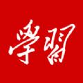 学习强国中山学习平台手机客户端v2.18.1 最新版