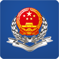 江苏国税电子税务局最新版v2.3 手机版