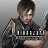Resident Evil 4生化危机4手机版中文补丁版v1.01.01 安卓版