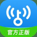 wifi万能钥匙去广告复制密码版v4.6.18 安卓版