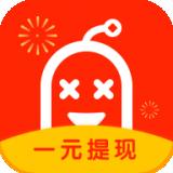 快米平台app赚钱版吃2020 红包版