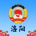洛阳政协app最新版v1.0.0 苹果版