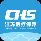 江苏医保云app最新版v2.0.3 安卓版