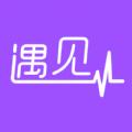 遇见语音交友软件v1.0.1 最新版