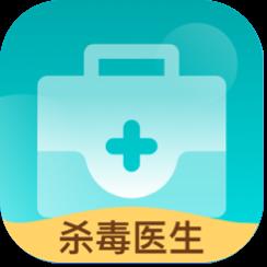 手机杀毒医生app最新版v1.0.0 手机版