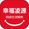 幸福凌源外卖app手机版v5.2 安卓版