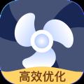 高效优化神器app安卓版v1.0.0 手机版