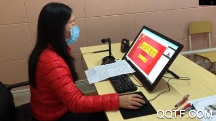如何在手机上观看广西空中课堂 广西视听空中课堂怎么使用