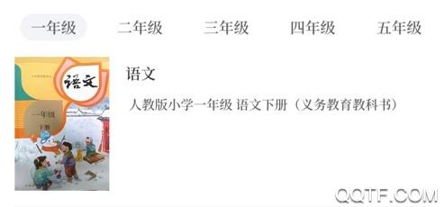 大象新闻空中课堂ios官方版