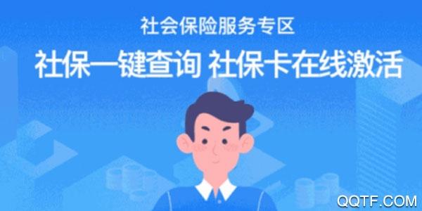 潍事通ios官方版