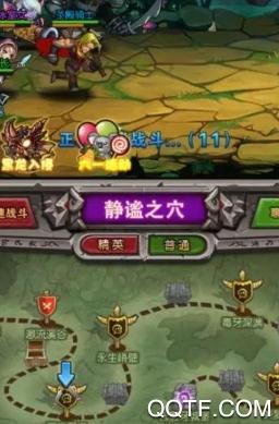 魔兽神剑手游最新版
