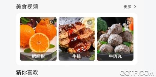 苏宁小店免费送货上门app