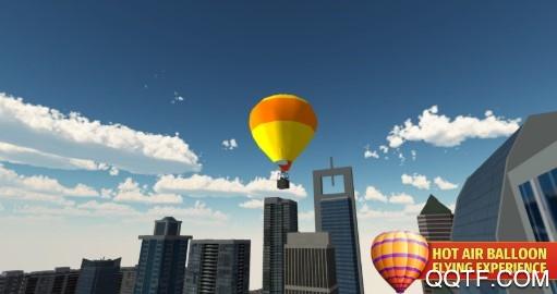 火鹰热气球最新ios版