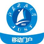 江苏科技大学移动科大安卓版v1.0.5 最新版