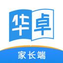 华卓教育家长端手机版v1.3 安卓版