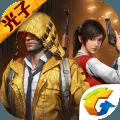 和平精英日服版v1.5.8 日语版