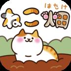 猫咪田园红包版Appv2.2.2 最新版
