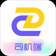 多彩出行杭州司机v4.00.0.0009 最新版