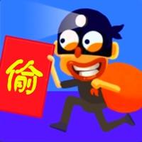 神偷小游戏官方ios版v1.0 iPhone版