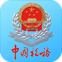 宁波税务2020最新版v2.12.0 官方版