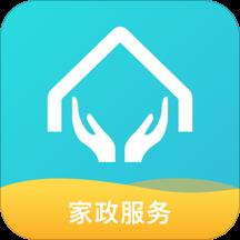 温州家服云客户端v1.0 安卓版