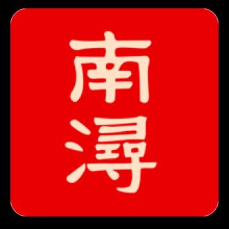 今日南浔App最新版v1.2.0 安卓版