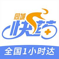 同城快药(送药上门)安卓版v1.0.6 最新版