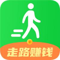 走路赚钱去客户端v1.0.0 安卓版