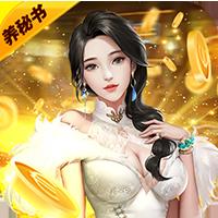 心动女生无限钻石单机版v1.0.0 修改版