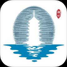 湖州掌上通客户端v2.3.0 安卓版