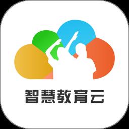 锦州市智慧教育云平台学生登录入口v2.0.0 手机版