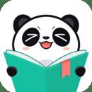 熊猫看书App内购破解版v8.7.6.03 最新版