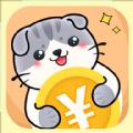 阳光养猫场手赚App红包版v1.0.0