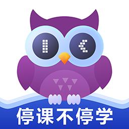 AI智能作业App官方版v1.0.193 最新版