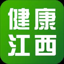 健康江西官方版v1.0.1 安卓版