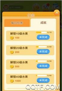 木宝种树赚钱App最新版v1.11 手机版