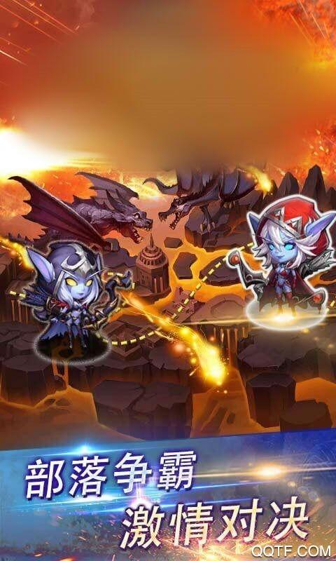 魔兽神剑手游最新版v1.0.0 安卓版