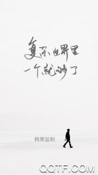 one一个云送花Appv5.0.1 最新版